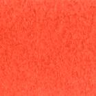 Оранжево-Червен